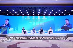 属于中国科技精英的时代或将来临