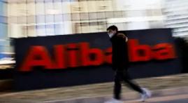 证券股票交易市场行情分析随着创始人马云(Jack Ma)终于浮出水面,阿里巴巴股价创下了一个月高点。