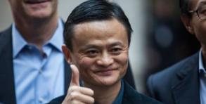 证券股票交易市场行情分析中国为蚂蚁集团首次公开募股敞开大门