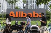 证券股票交易市场行情分析阿里巴巴发行四部分债券发行50亿美元债券
