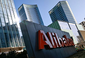 证券股票市场行情投资者蜂拥至50亿美元阿里巴巴债券交易,摆脱监管困境