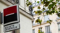 法国兴业银行(Societe Generale)称其股票交易活动异常活跃,因为它打破了第一季度的预期