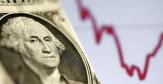 """美联储表示股市繁荣,""""热情洋溢""""的投资者应谨慎行事"""
