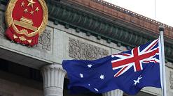 """中国""""无限期""""中止与澳大利亚的经济对话"""