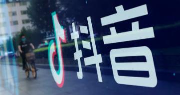 TikTok 母公司字节跳动 2020 年营收猛增 111% 用户达 19 亿