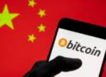 中国央行敦促支付宝和银行打击加密货币投机行为