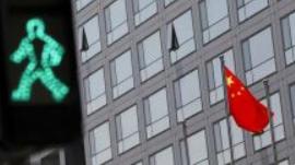 中国将继续向外国投资者开放资本市场