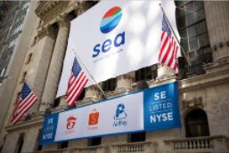 Sea Ltd. 发行 62.8 亿美元后下跌,这是 2021 年最大的一次发行