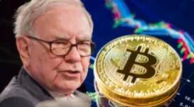 比特币最近的闪电崩盘是否意味着沃伦巴菲特讨厌加密货币是正确的?