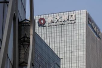 IMF称中国在与恒大打交道时面临艰难权衡